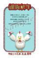 紅白綱枠と白いニワトリの年賀状