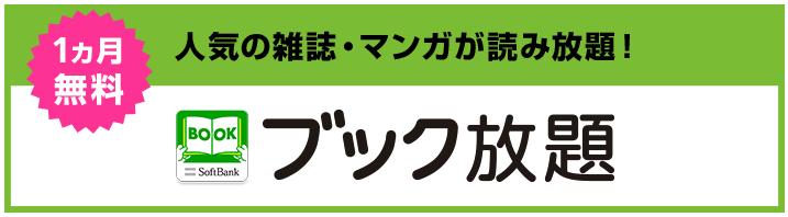 f:id:designlife:20150704230034p:plain