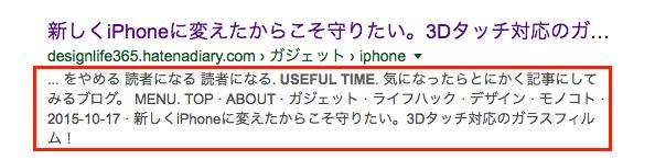 f:id:designlife:20151023000444p:plain