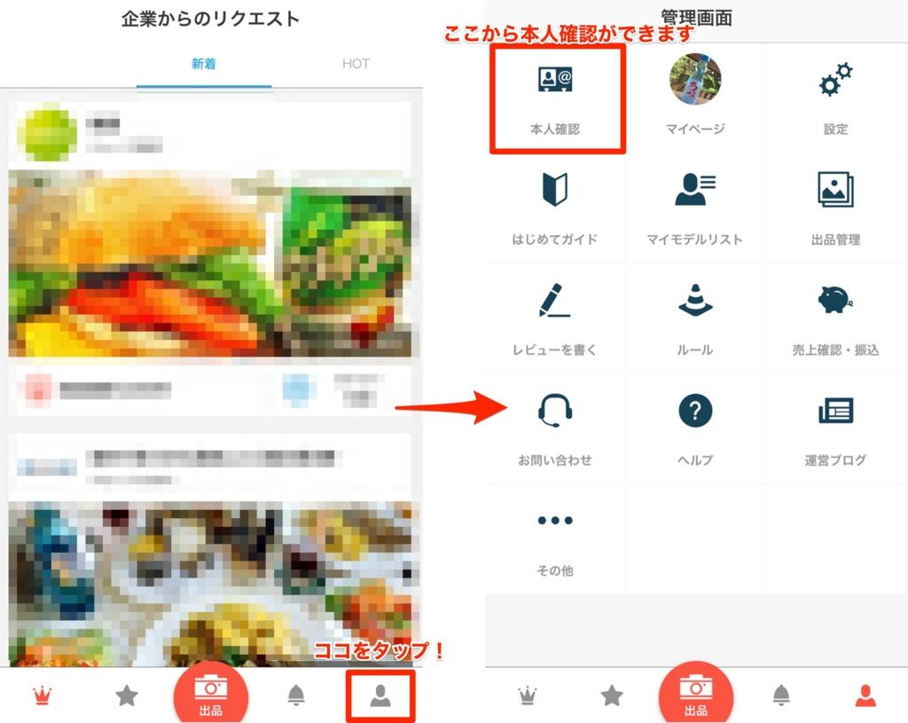 f:id:designlife:20170517172725j:plain