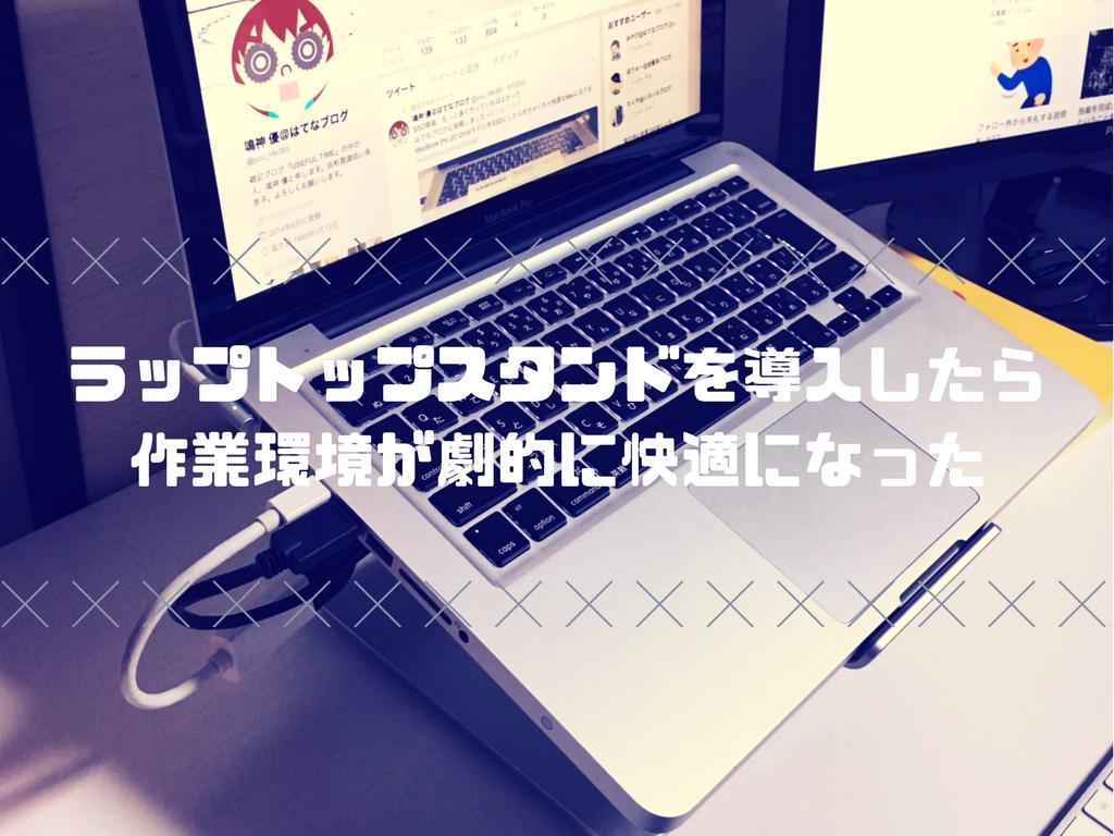 f:id:designlife:20170707213722j:plain