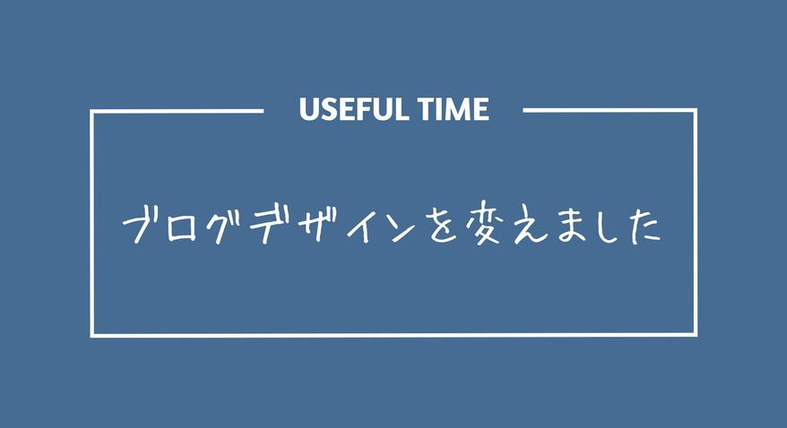f:id:designlife:20170717153635j:plain
