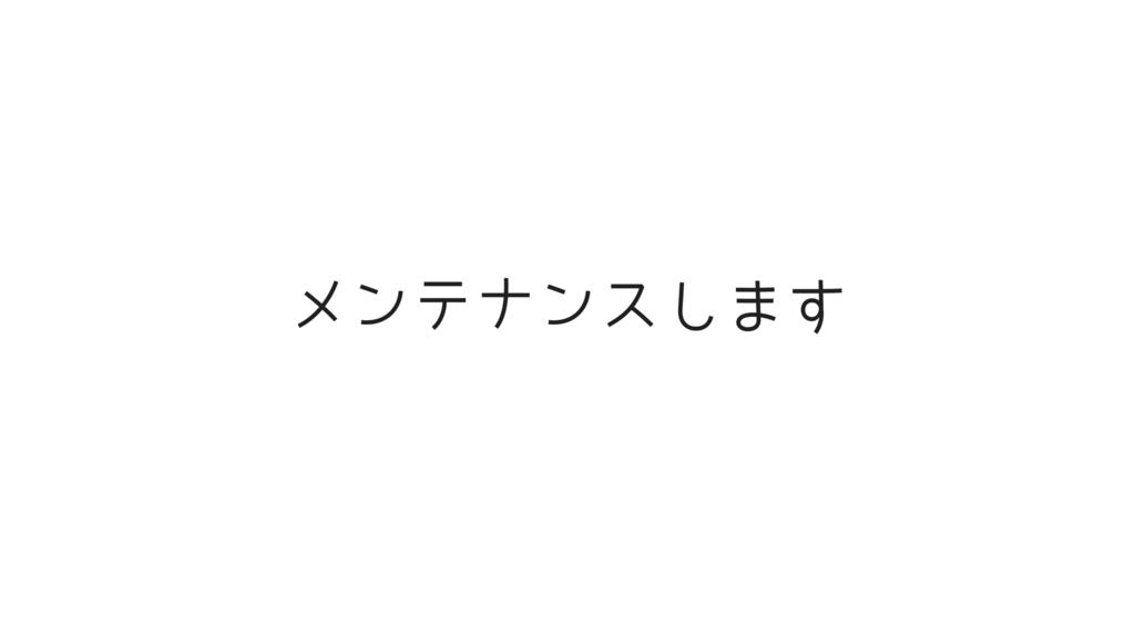 f:id:designlife:20170811000239p:plain