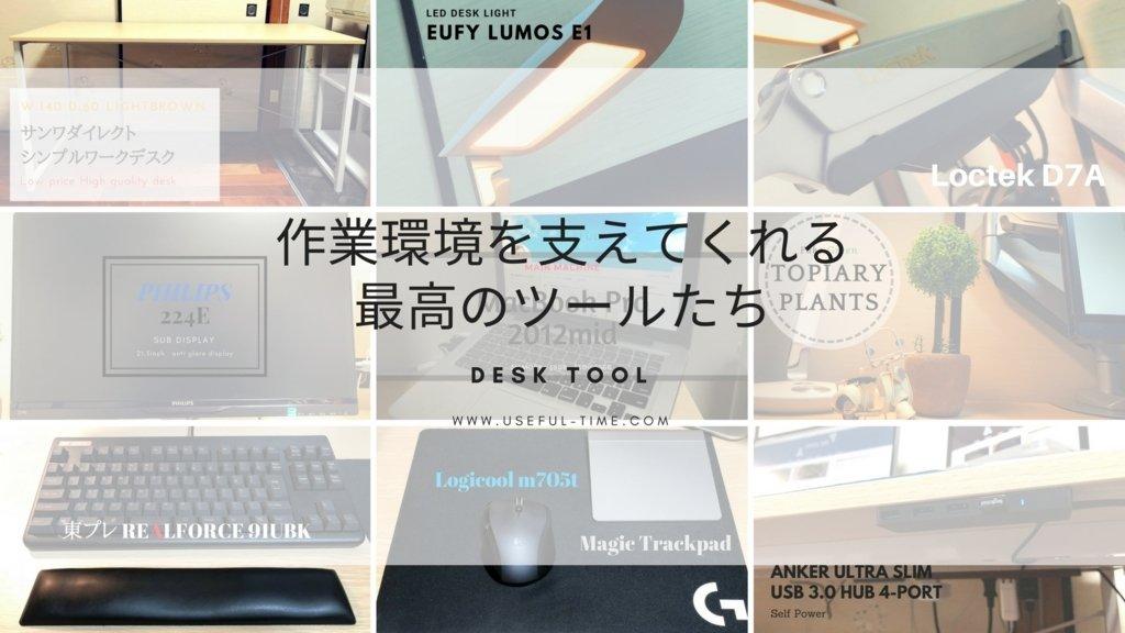 f:id:designlife:20171209013503j:plain