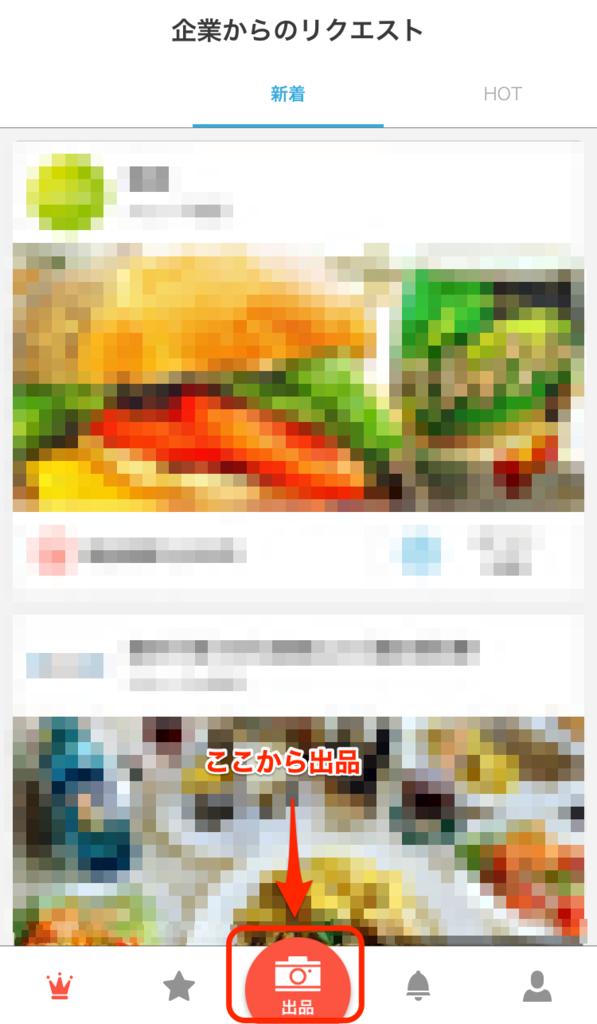 f:id:designlife:20171209033247p:plain