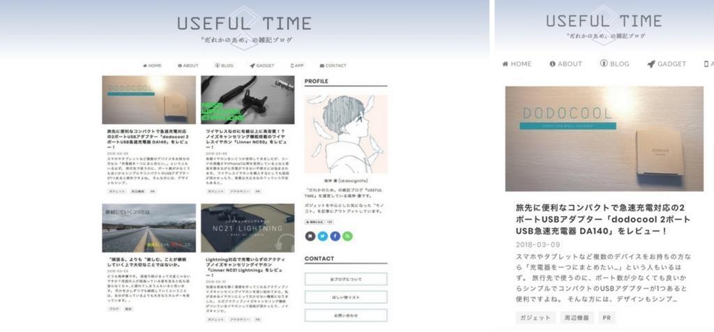f:id:designlife:20180401163401j:plain