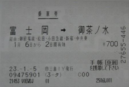 f:id:desktoptetsu:19800101000014j:image:w360:left