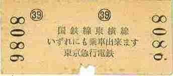 f:id:desktoptetsu:20101030170331j:image:w300