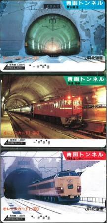 f:id:desktoptetsu:20121206121447j:image:left