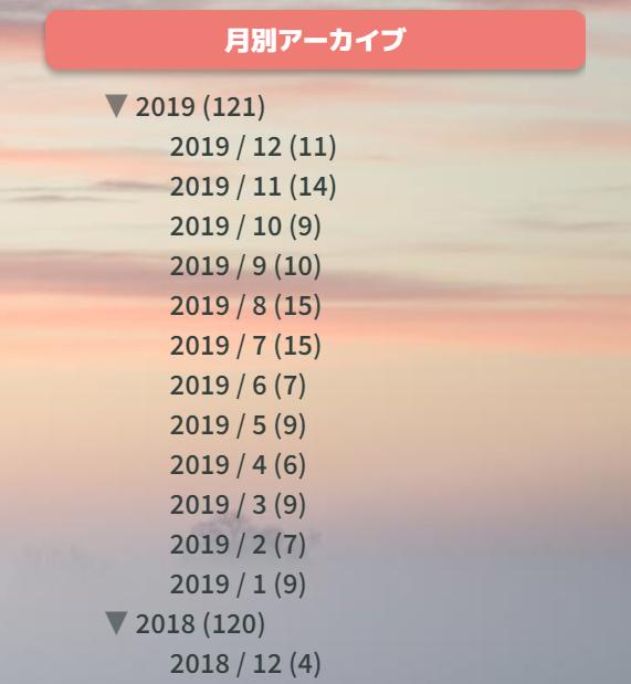 f:id:desno:20191217193537p:plain