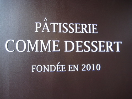 f:id:dessert2010:20101110152154j:image