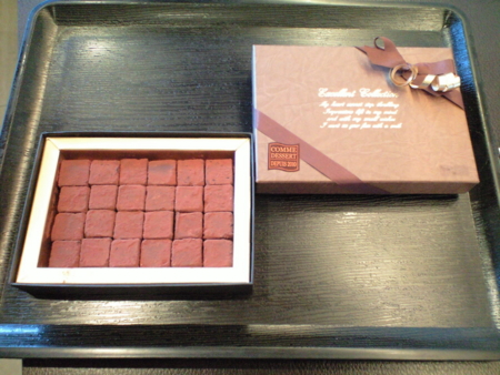 f:id:dessert2010:20110113173834j:image