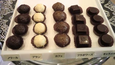f:id:dessert2010:20130206185903j:image