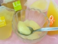 f:id:dessert2010:20130629191135j:image:medium