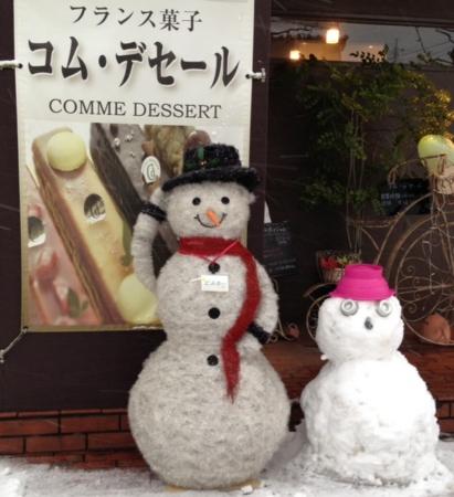 f:id:dessert2010:20140214170207j:image