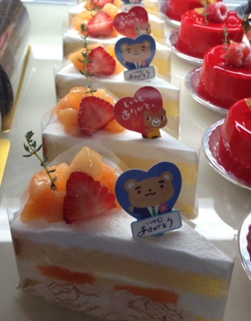 f:id:dessert2010:20140615104214j:image