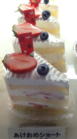 f:id:dessert2010:20150102205031j:image