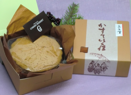 f:id:dessert2010:20151230005518j:image