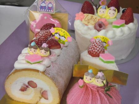 f:id:dessert2010:20160217151117j:image
