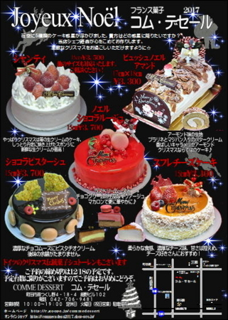 f:id:dessert2010:20171117160034j:image:w360