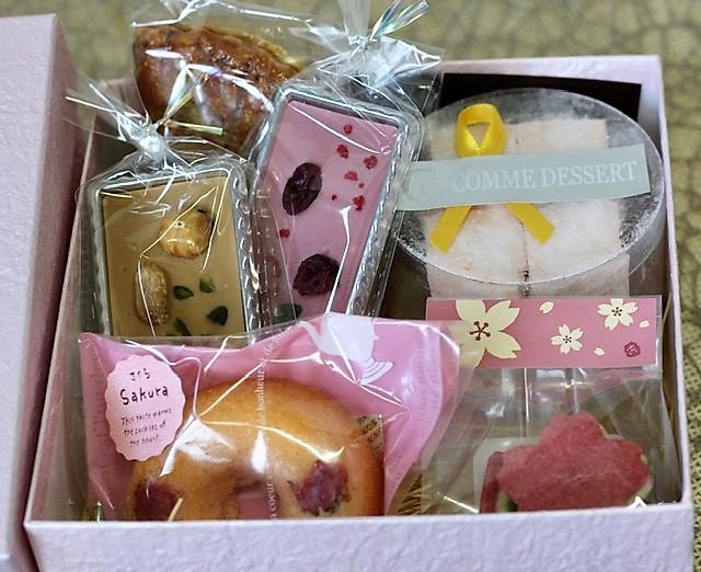 f:id:dessert2010:20200312140150j:plain