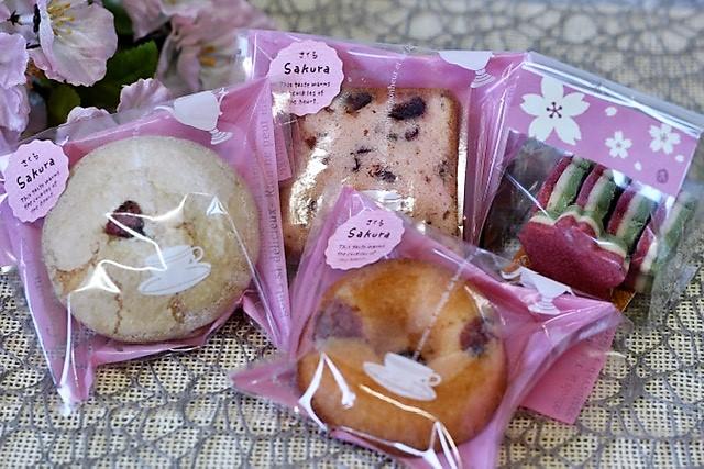 f:id:dessert2010:20200326221943j:plain