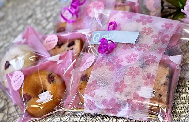 f:id:dessert2010:20200326223418j:plain