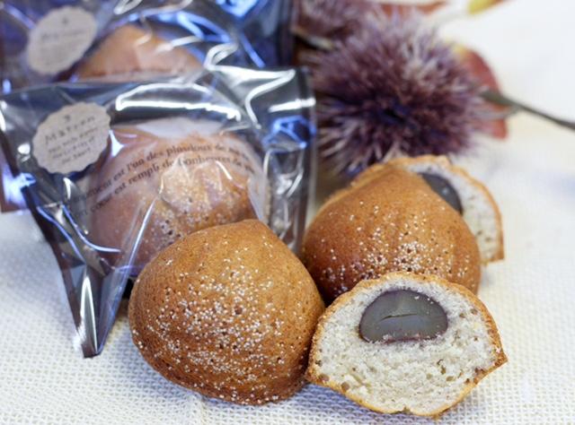f:id:dessert2010:20200919122700j:plain