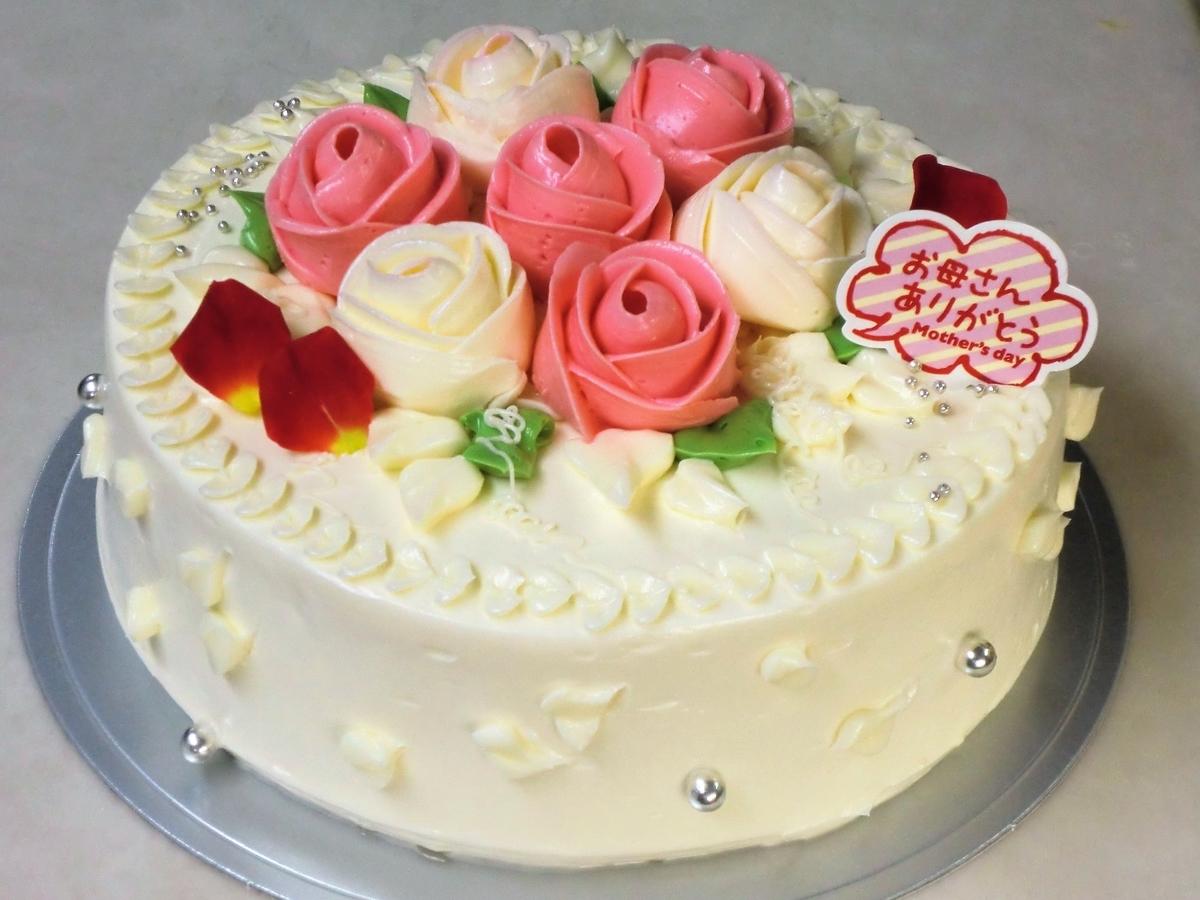 f:id:dessert2010:20210429172419j:plain