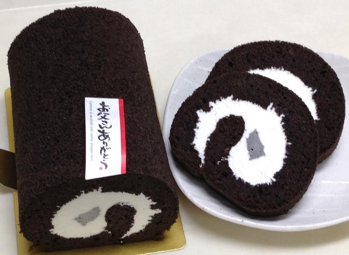 f:id:dessert2010:20210618154504j:plain