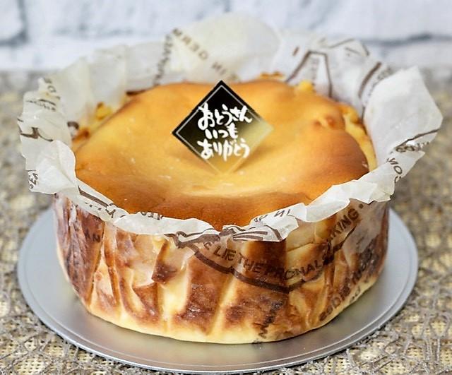 f:id:dessert2010:20210618161133j:plain
