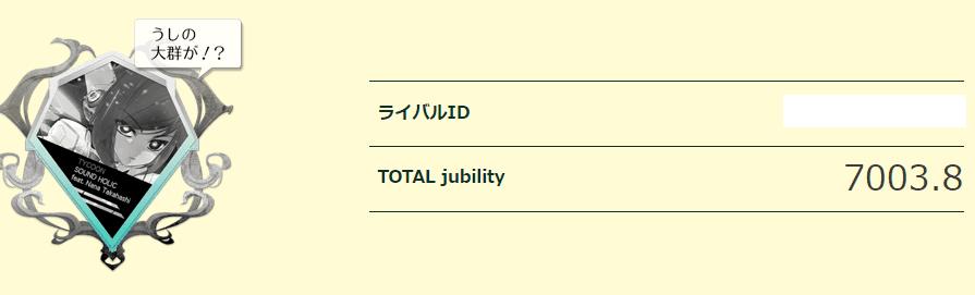 f:id:destor1899:20181118162725p:plain