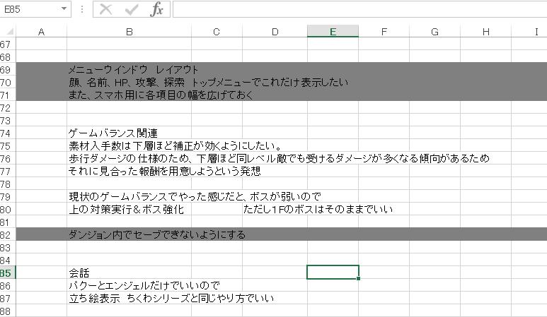 f:id:destor1899:20181206135242p:plain
