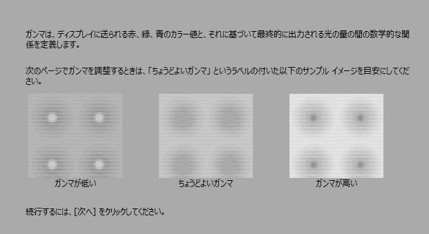 f:id:destor1899:20181210190720p:plain