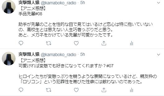 f:id:destroygorilla:20190821191253p:plain