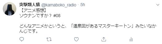 f:id:destroygorilla:20190821191323p:plain