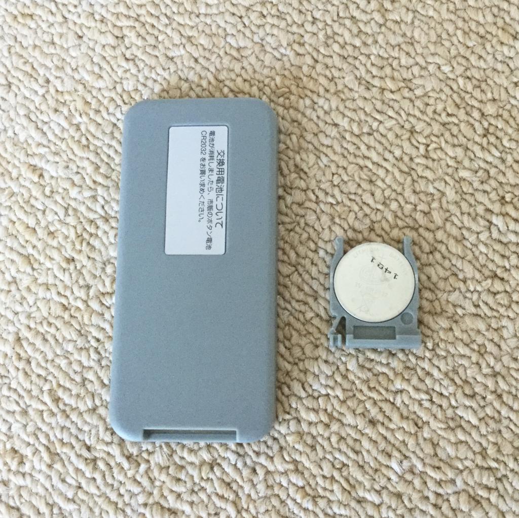 リモコン裏と電池