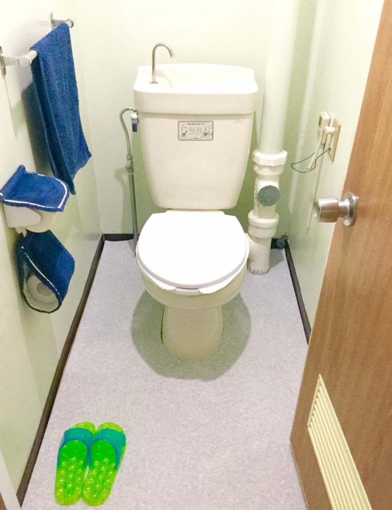 先日までのトイレ