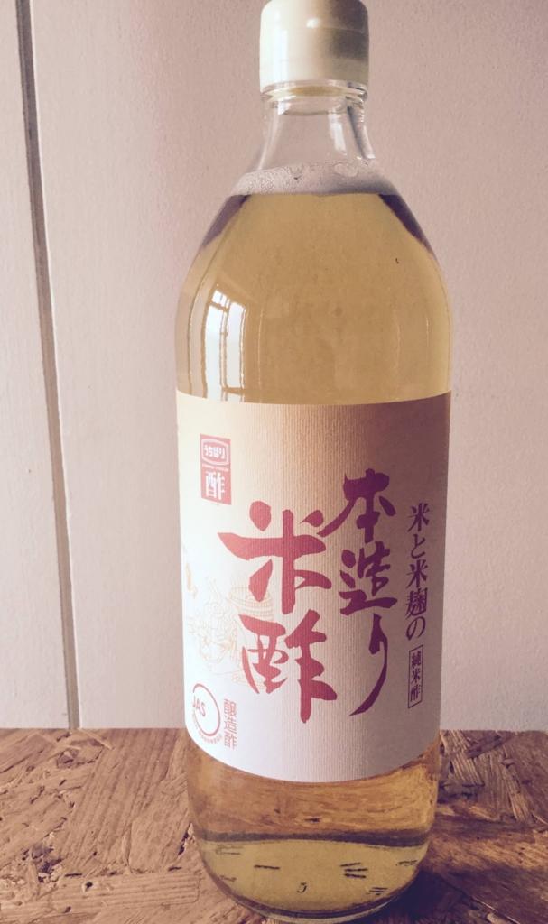 内堀醸造さんの米酢