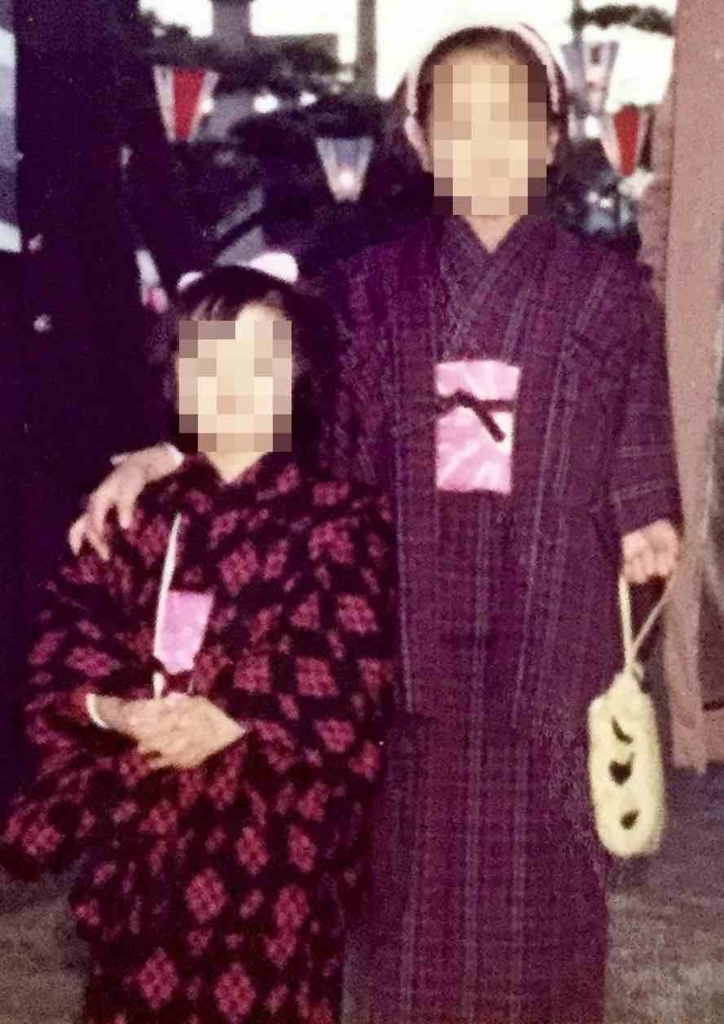 小さい頃の、姉と私