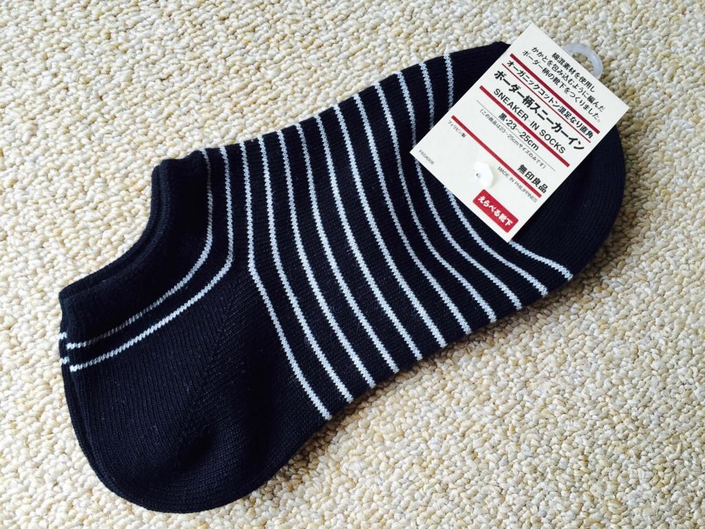 スニーカー用の靴下
