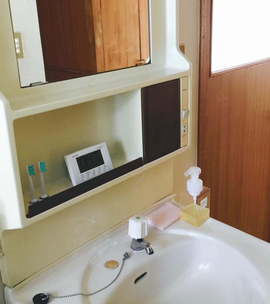 洗面台が変わりました