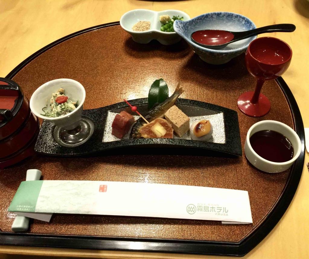 霧島ホテル 夕飯