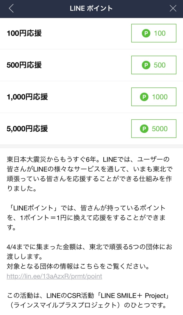 f:id:desumasu111:20170314210212j:plain