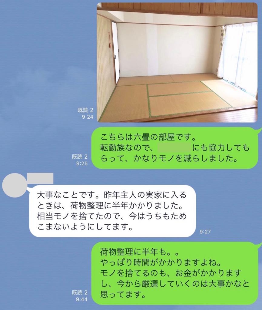 f:id:desumasu111:20170409230455j:plain