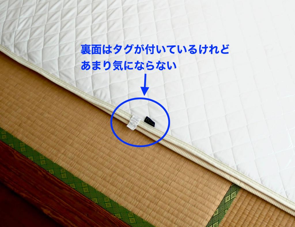 f:id:desumasu111:20170523221924j:plain
