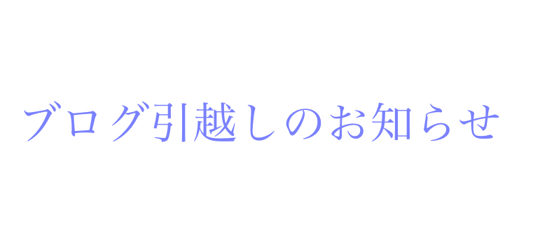 f:id:desumasu111:20170620103027j:plain