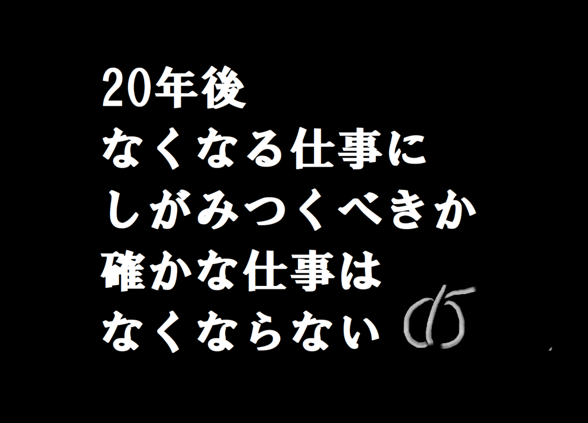 f:id:desupapa21:20200128131550p:plain