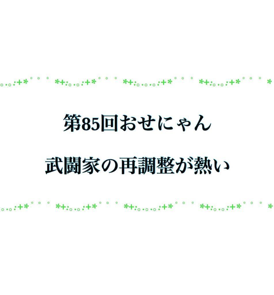 f:id:desutoroihonda:20190530181105j:image
