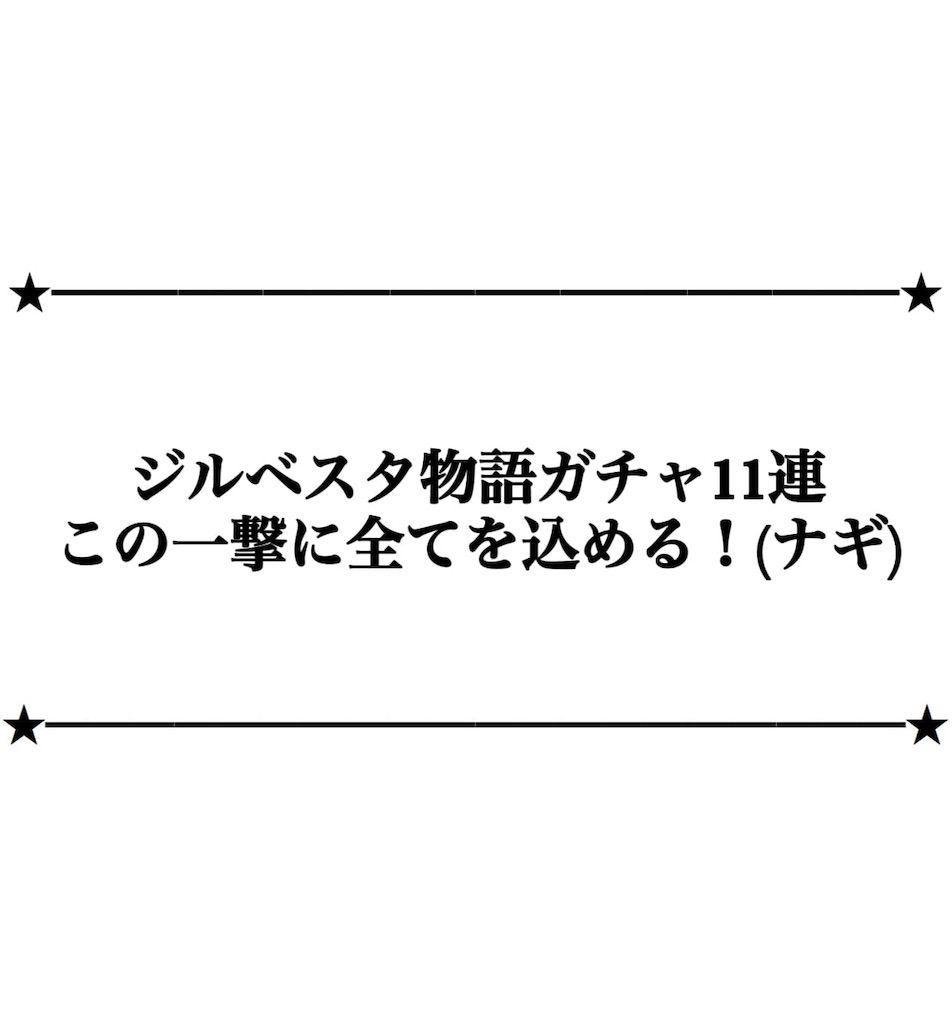 f:id:desutoroihonda:20190531182533j:image